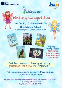 writing competition 2016 poster (2)